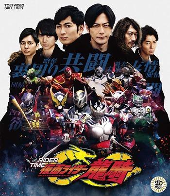 Kamen Rider ZI-O Spin-off RIDER TIME Kamen Rider Ryuki