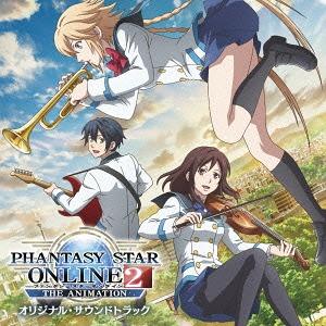 Phantasy star online 2 release date us in Sydney