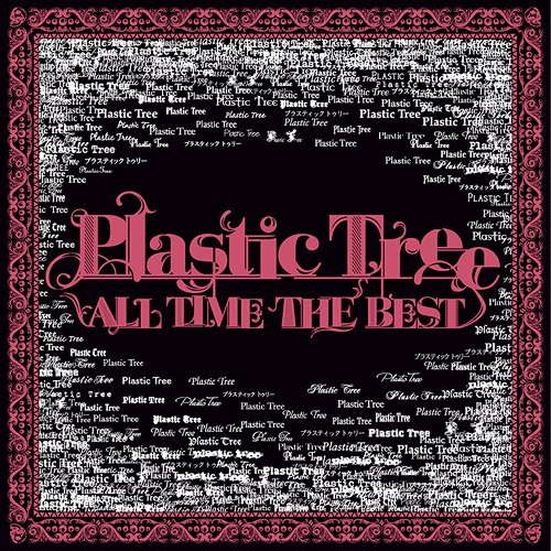 CDJapan : All Time The Best [R...