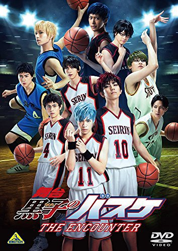 Cdjapan kurokos basketball kuroko no basuke theatrical play kurokos basketball kuroko no basuke theatrical play the encounter voltagebd Image collections