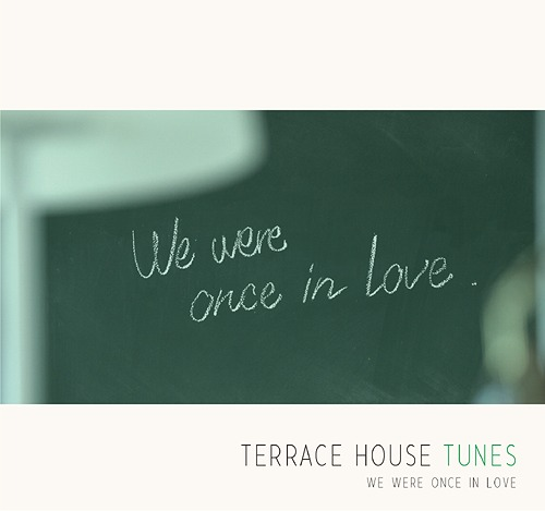 Cdjapan terrace house tunes we were once in love w for Terrace house series