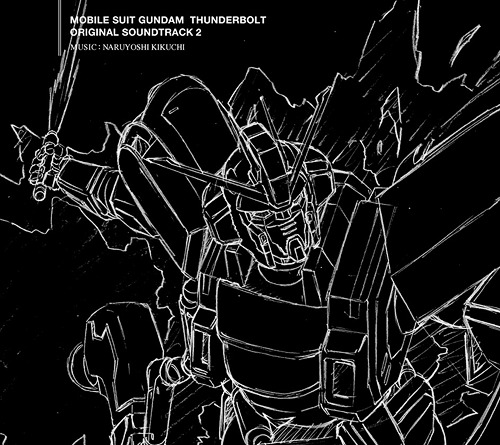 cdjapan    u0026quot mobile suit gundam thunderbolt  anime  u0026quot  original soundtrack 2  blu