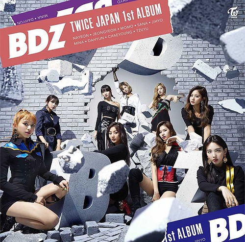 BDZ [Regular Edition]