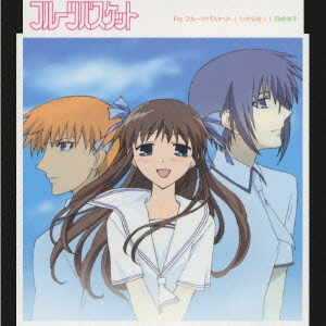Animation Fruits Basket Opening Theme Song For