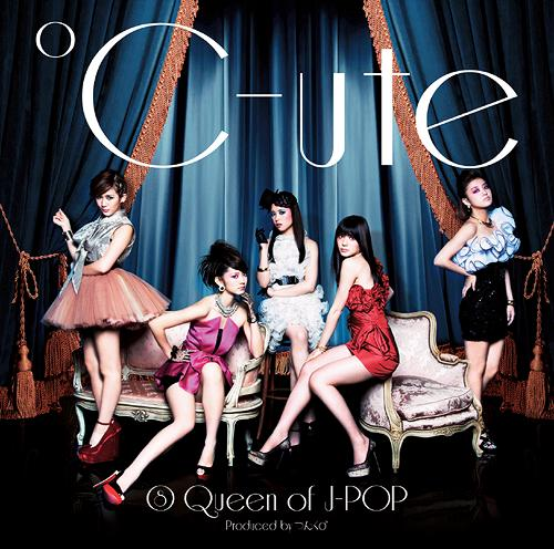 CDJapan : Queen of J-POP [Regular Edition] Cute CD Album