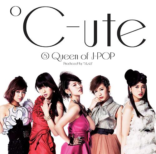 CDJapan : Queen of J-POP [w/ DVD, Limited Edition / Type A ...