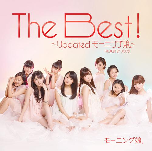 cdjapan the best updated morning musume regular edition