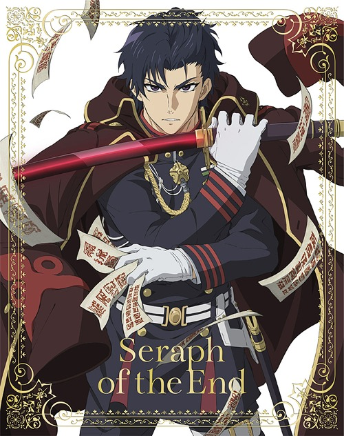 cdjapan seraph of the end owari no seraph vol 3 w cd limited