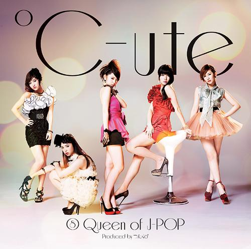 CDJapan : Queen of J-POP [w/ DVD, Limited Edition / Type B ...