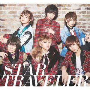 Fudanjuku star traveller ile ilgili görsel sonucu