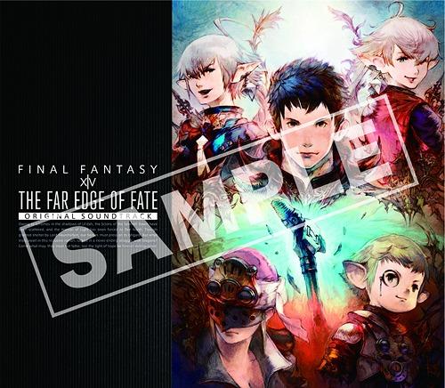 CDJapan : The Far Edge Of Fate: Final Fantasy XIV Original