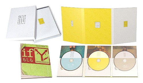 Fireworks Should We See It From The Side Or Bottom Deluxe Edition Blu Ray Box 2Blu CD