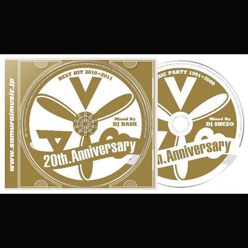 SHOW TIME SUPER BEST -AV8 RECORDS 20th  Anniversar