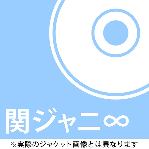 Never Ending Music Power: Kanjani8 - Kanjanism RE album review