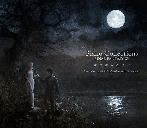 Cdjapan piano collections final fantasy xv game music cd album voltagebd Gallery