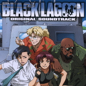 Cdjapan Black Lagoon Original Soundtrack Animation
