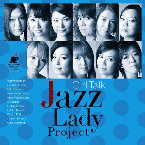 Cdjapan Girl Talk Jazz Lady Project Cd Album