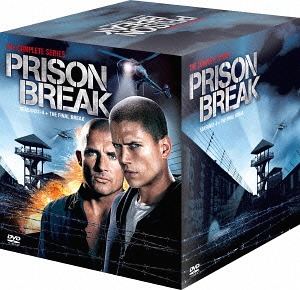 Cdjapan Prison Break Complete Dvd Box Tv Series Dvd