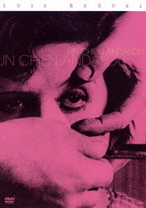 un chein andalou a visual analysis Abandonment of logic: surrealism and un chien andalou professor of french literature and visual culture  un#chien#andalou.