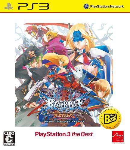 cdjapan blazblue continuum shift extend best edition ps3 game