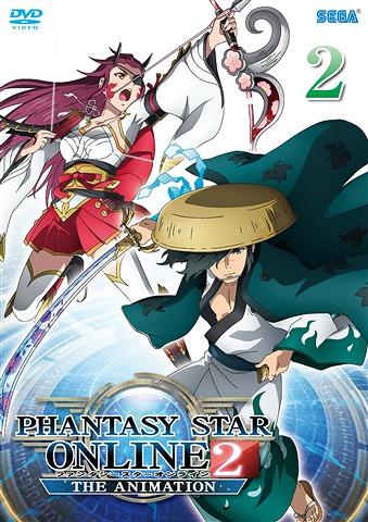 Phantasy star online 2 na release date in Australia