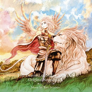 Cdjapan The Heroic Legend Of Arslan Original Soundtrack