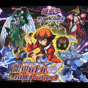 yugioh virtual battle 5.27