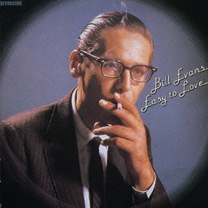 Bill Evans Solo - Easy To Love [Limited Low-priced Edition]