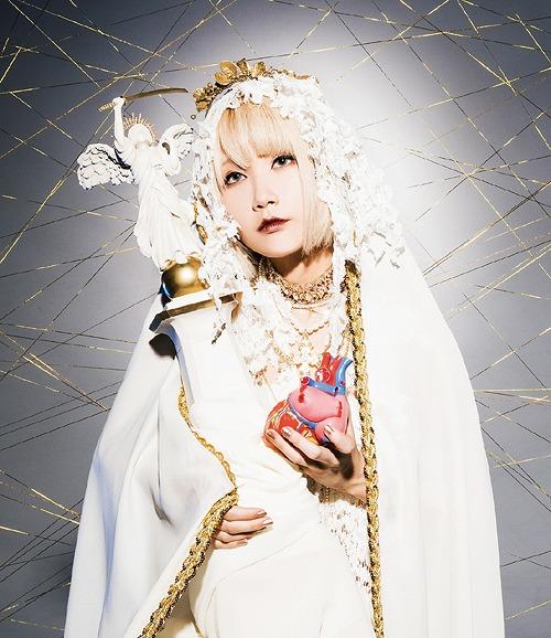 Image of Reol - Kinjitou