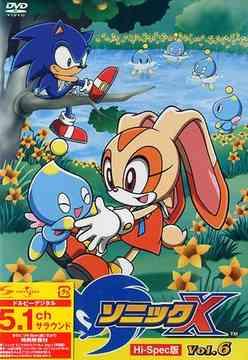 Cdjapan Sonic X Vol 6 Hi Spec Edition Animation Dvd