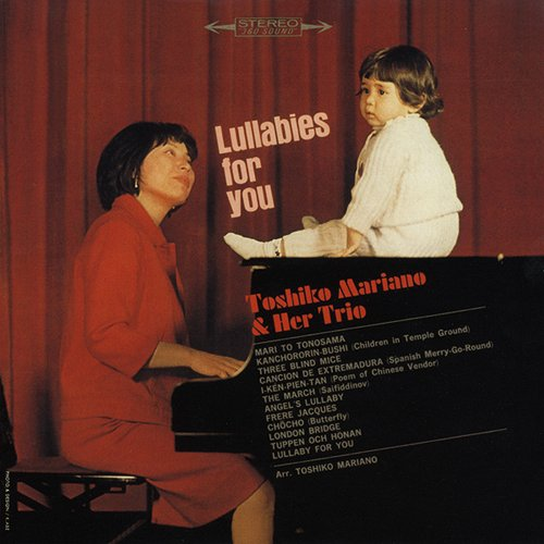 CDJapan : Lullaby For You On-D...
