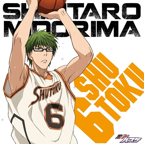 Cdjapan kurokos basketball kuroko no basuke tv anime cdjapan kurokos basketball kuroko no basuke tv anime character song solo series vol4 shintaro midorima daisuke ono cd maxi voltagebd Image collections