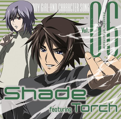 Cdjapan Tv Anime Kiddy Girl And Character Song 6 Torch Cv