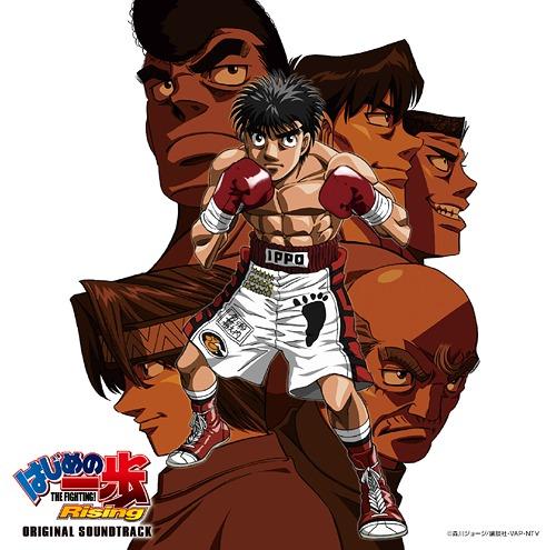 Hajime No Ippo Mangakakalot: CDJapan : Hajime No Ippo Rising Original Soundtrack