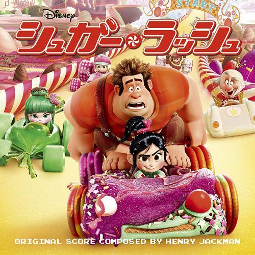 CDJapan : Sugar Rush Original ...