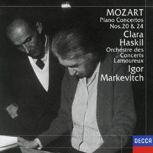 Cdjapan Mozart Piano Concertos No 20 Amp No 24 Clara