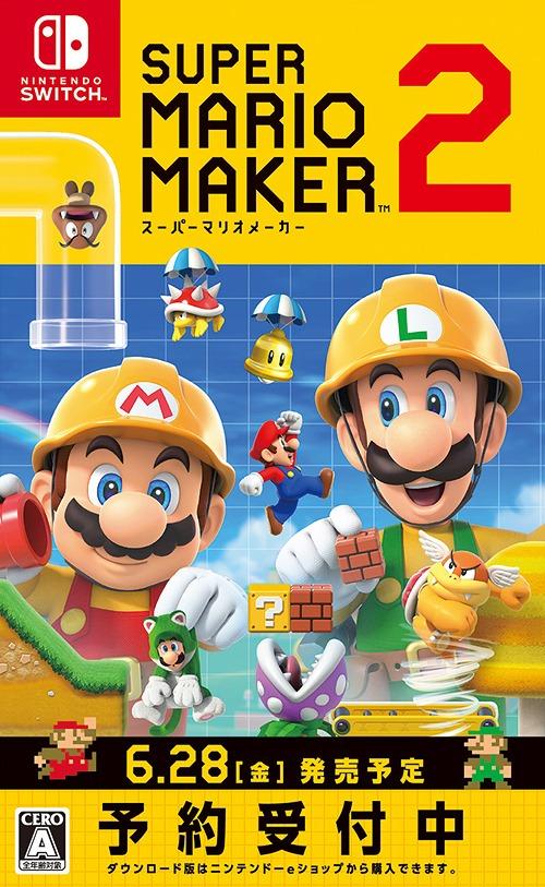 Super Mario Maker 2 [Regular Edition]