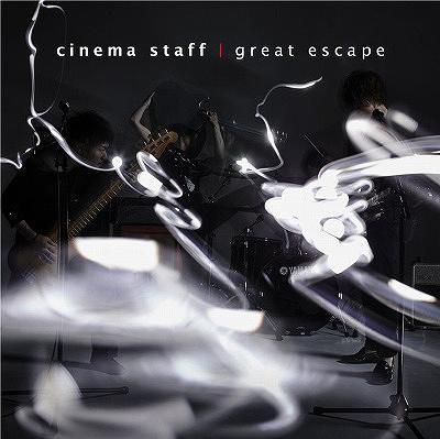 escape cinemas online booking