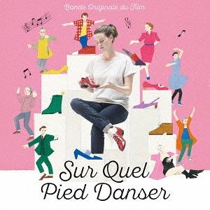 CDJapan : Sur quel pied danser (Julie