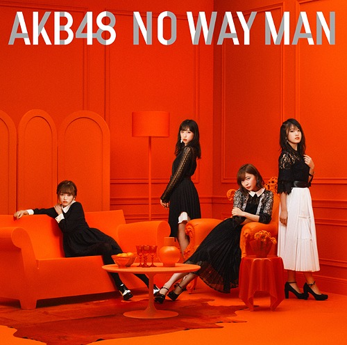No Way Man [Type D] [w/ Event Ticket, Limited Edition] [CD+DVD]