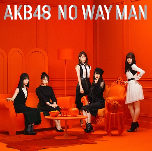 No Way Man [Type A] [w/ Event Ticket, Limited Edition] [CD+DVD]