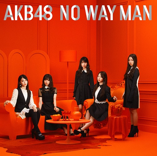 No Way Man [Type C] [w/ Event Ticket, Limited Edition] [CD+DVD]