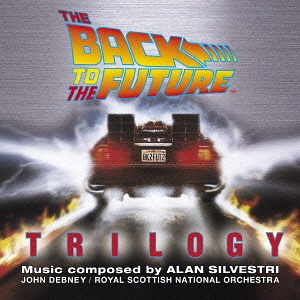 Cdjapan The Back To The Future Trilogy Priced Down