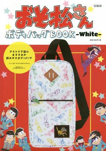 JAPAN NEW Mr Osomatsu-san Body Bag Book W//Body Bag Osomatsu