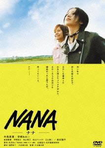 Nana Special Edition