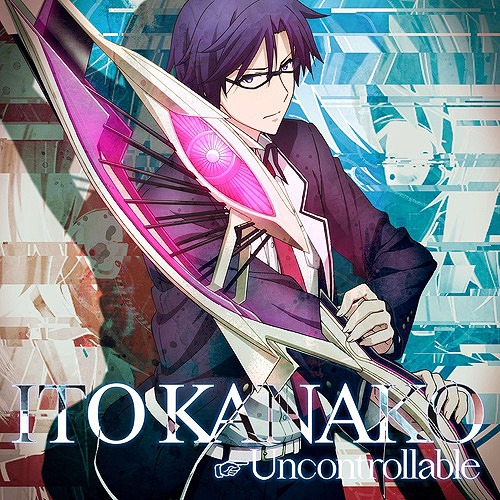 Cdjapan Quot Chaos Child Anime Quot Intro Theme