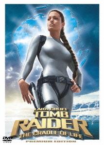 Lara Croft Tomb Raider The Cradle Of Life Premium Edition