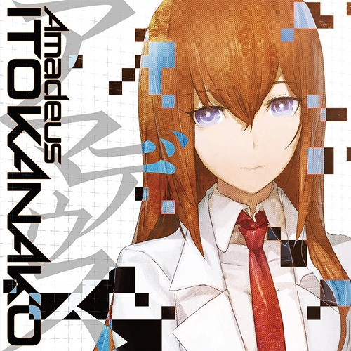 Cdjapan Quot Steins Gate 0 Game Quot Intro Theme Amadeus
