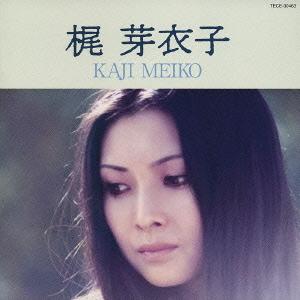 """Meiko Kaji Zenkyoku Shu (incl. """"Urami Bushi"""" from the movie """"Kill Bill Vol. 1"""")"""