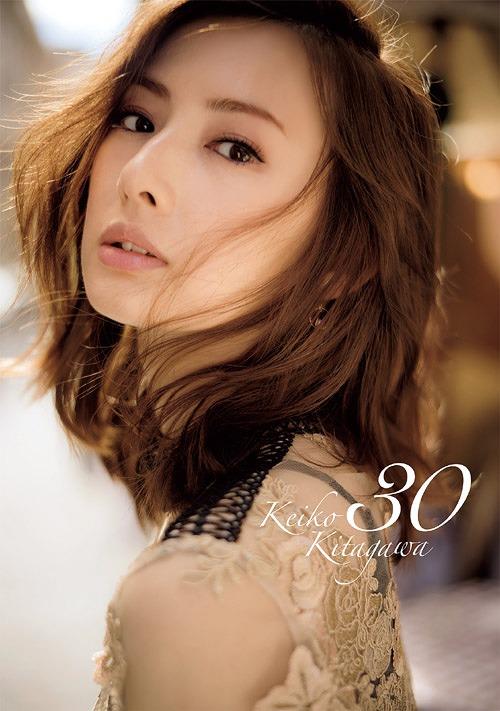 Keiko Kitagawa nude 569